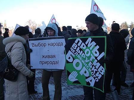 Челябинск, 19 ноября 2011